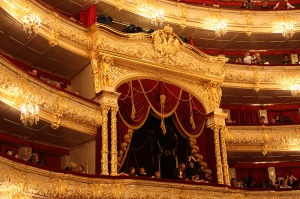 The Bolshoi Presidential Box
