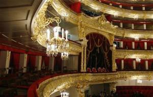The Bolshoi Dress Circle